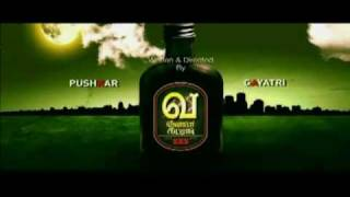 va quatter cutting movie trailer  [HD] (Mirchi shiva's new movie) by Pradeep