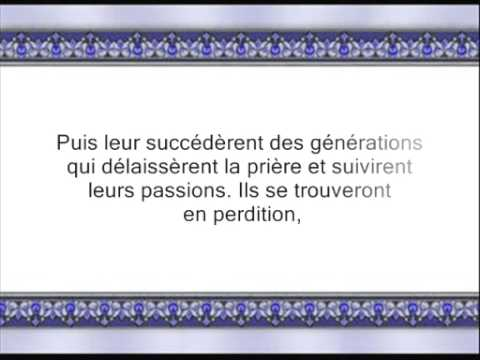 sourate maryam mp3 soudais