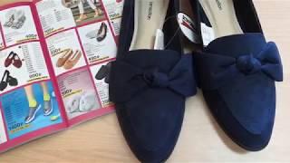 Женские туфли от AVON