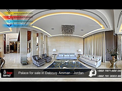 Palace for sale in Dabouq- Amman - Jordan(Any information through mobile )