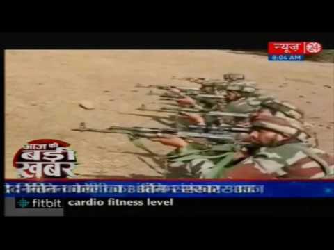 Pakistan Violates Ceasefire Again Along International Border