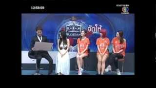 อาโออิ ภาค 2: เธอปิ๊งนักบอลไทยคนไหน