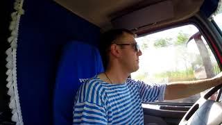 Рейсик на Москву ГОУПРО (Часть 6)