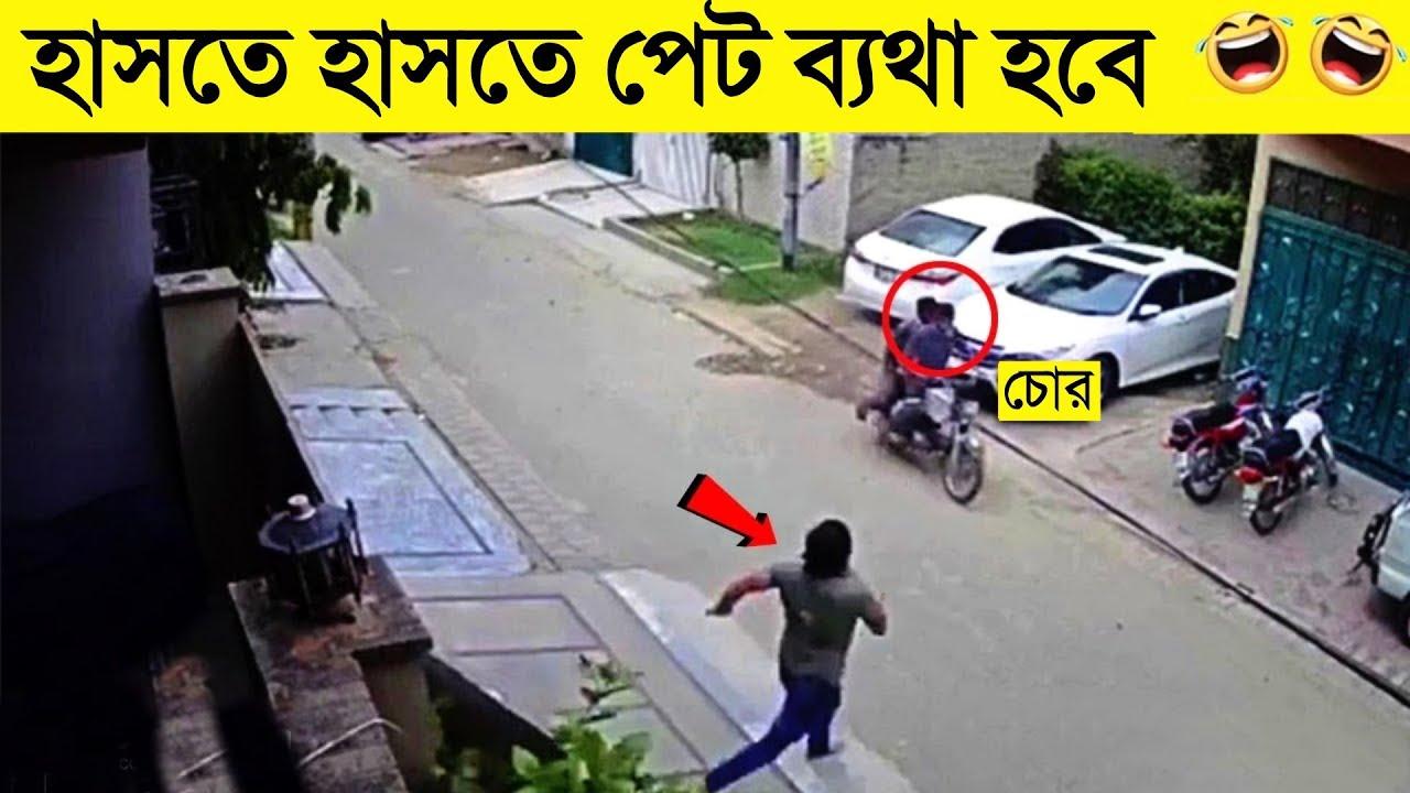 পৃথিবীর সবচেয়ে বোকা ১০ চোর। হাসতে হাসতে পেট ব্যথা হবে এদের ঘটনা শুনলে | Stupid Thieves in Bangla