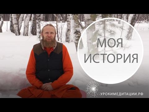 : медитация, йога, саморазвитие