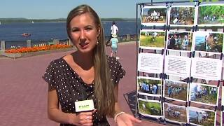 """На набережной Самары представили фотовыставку """"ОНФ в моем регионе"""""""