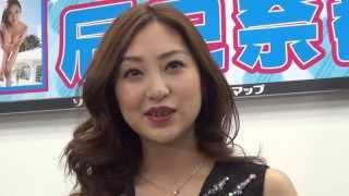 辰巳奈都子『美艶華』DVD発売記念イベント2015 02 11 辰巳奈都子 検索動画 20