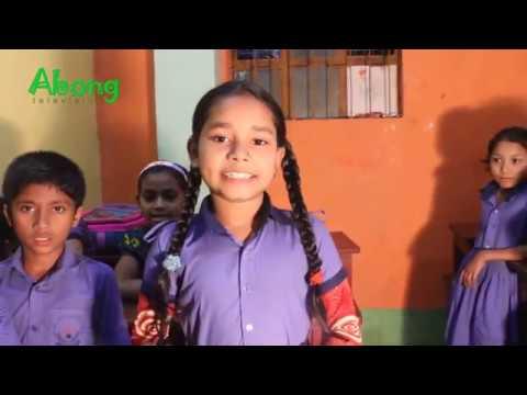 Abong Manuser Jonno | Prochesta Foundation | Abong Television 2019