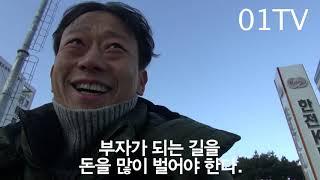 쉬는날에 알바하기. 광주전남 공동혁신도시에서 광주광역시
