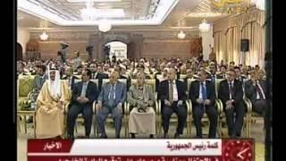 كلمة الرئيس هادي في حفل مرور عام على توقيع المبادرة