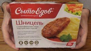 Обзор на Сытоедов. Шницель с картофельным пюре под красным соусом отзыв от Vilimas TV