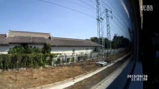 京津城際鐵路 -  天津→于家堡[1]