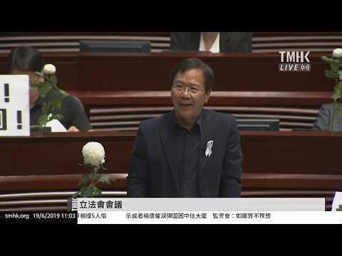 立法會會議 | TMHK News Live 新聞直播