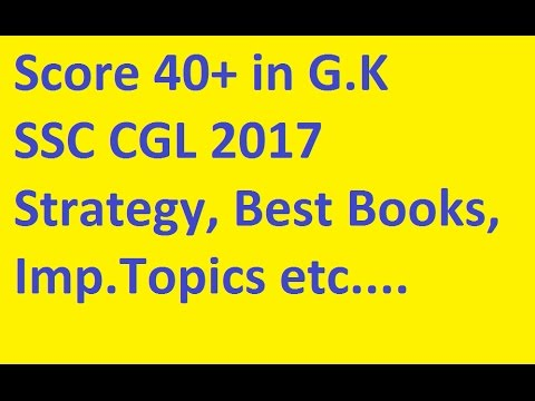 Prepare General Knowledge for SSC CGL 2017