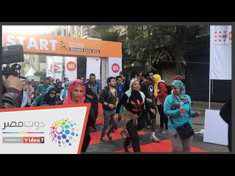 انطلاق ماراثون للفتيات للدعوة للقضاء على العنف ضد المرأة  - 09:54-2018 / 11 / 30