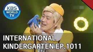 International Kindergarten | 국제 유치원 [Gag Concert / 2019.08.24]
