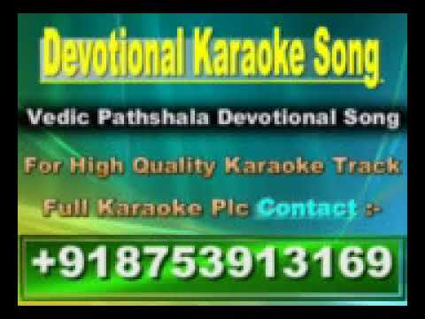 Ya Kundendu Tushara Hara Dhavala Karaoke Vedic Pathshala Devotional Song
