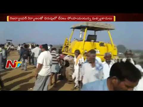 Fishermen Protest at Nandi Medaram Project || Demands Compensation || NTV