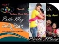 Download Poilo Moag I By Anil & Laveena Pais I New Konkani Album Promo MP3 song and Music Video