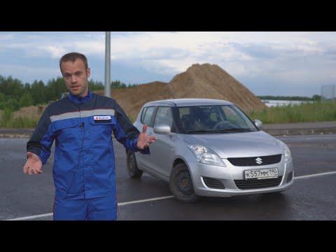 Suzuki Swift (9 лет СПУСТЯ) Тест-Драйв