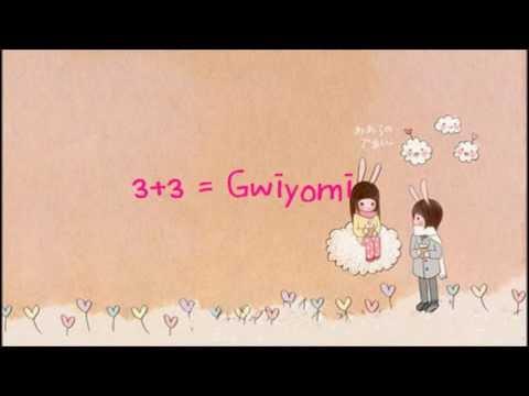 하리 - Gwiyomi English Lyrics