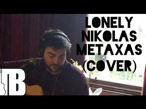LONELY (COVER) - NIKOLAS METAXAS