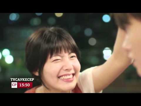 Смотреть онлайн ?ажайып отбасы корейский сериал