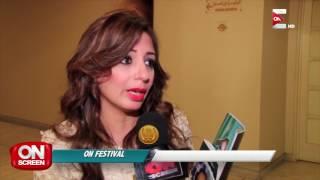 On screen - لقاءات مع مجموعة من النجوم على هامش افتتاح فعاليات المهرجان القومى للمسرح المصري فى