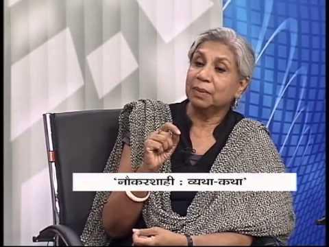 Indian Bureaucracy At Cross Roads