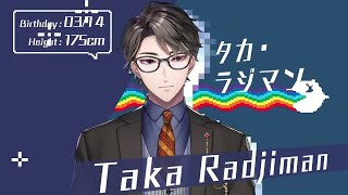 【#NIJINYANJI】Nyanyanyanyanyanyanya!【@Taka Radjiman【NIJISANJI ID】 】
