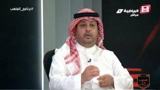 الجلعودي: ترشيح فهد المرداسي لكأس القارات يجرنا إلى مرارة - صحيفة صدى الالكترونية