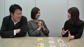 【前編】菅谷アナ、畑下アナ、佐藤真知子アナ、占い大好きな3人が集結。...