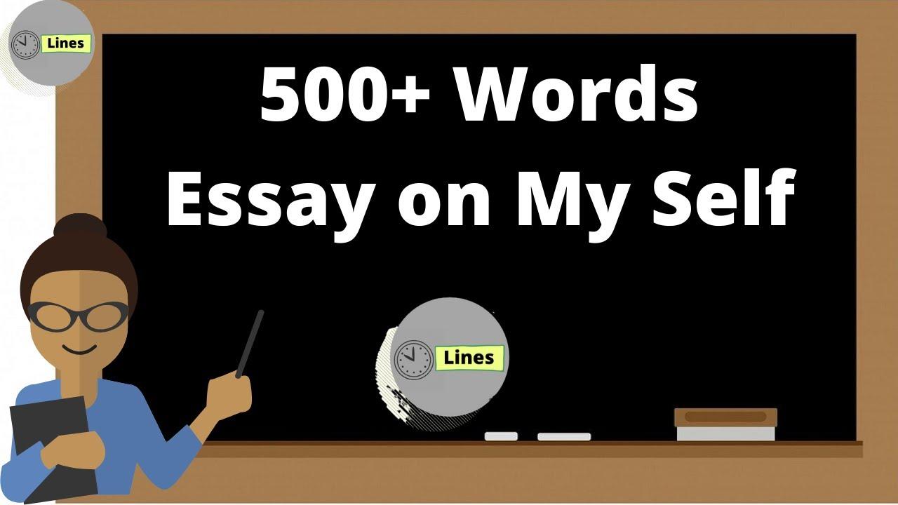 Essay on myself in english