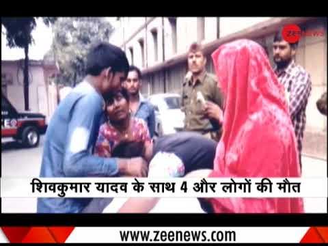 G Noida: BJP leader Shiv Kumar Yadav shot dead | बीजेपी नेता शिवकुमार यादव की गोली मारकर हत्या
