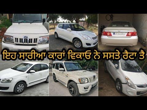 Swift vdi, Honda City, Mahindra Scorpio, Mahindra Bolero, Volkswagen Polo,Hyundai i20,:Tractor Mandi