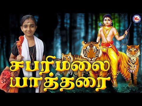 அனைத்து-மற்றும்சக்தி-அடைய-ஐயப்பன்-பக்தி-பாடல்கள்|ayyappa-video-songs-tamil-|-tamil-ayyappan-songs
