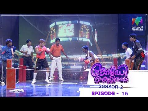 Best Of Comedy Festival Season 2| Best of team stars of Cochin