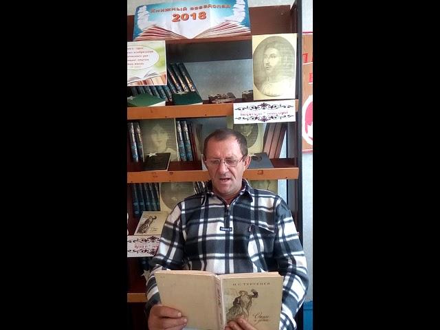 Изображение предпросмотра прочтения – МаринаМясоедова читает произведение «Отцы и дети» И.С.Тургенева
