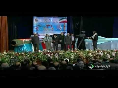 IR Iran longer range Noor missile, improved torpedo and naval engine. Aug 2011