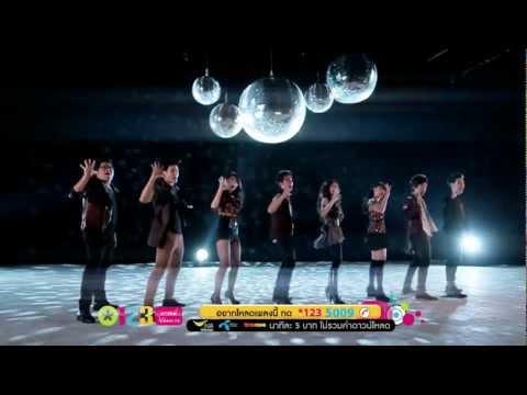 เพื่อดาวดวงนั้น - The Star 8 Official MV (HD)