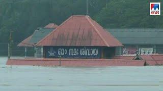കരകവിഞ്ഞ പെരിയാറിൽ മുങ്ങിത്താണ് ആലുവ; ട്രെയിനുകളുടെ വേഗത കുറച്ചു   Aluva flood   Kerala Flooding