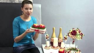 Свадьба в стили красное яблоко продолжение