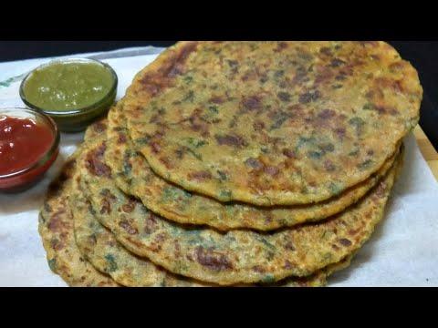 बिना कड़वाहट के हेल्दी और स्वादिष्ट मैथी आलू का पराठा बनाने का आसान तरीका | Methi Ka Paratha Recipe .