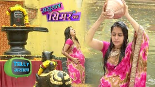 Simar Does Shuddhikaran For Her UNBORN CHILD | Sasural Simar Ka