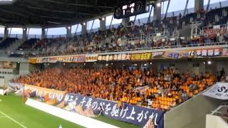 20150506 AC長野パルセイロ・高橋駿太応援歌