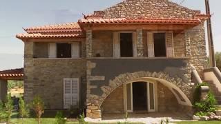 İki katlı doğal taş ev / Two-story stone house