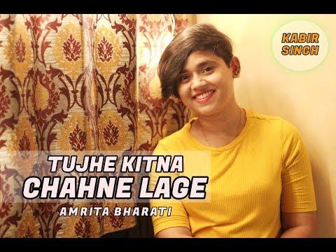 kabir-singh---tujhe-kitna-chahne-lage-|-shahid-kapoor-|-arijit-singh-|-female-cover-|-amrita-bharati