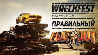 Wreckfest - Правильный Flatout! (ОБЗОР)