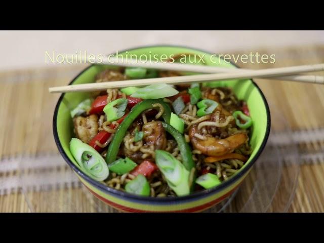 Noodle with shrimp - Nouilles chinoises aux crevettes - Casserole du monde