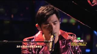 【爱你有我】江苏卫视2015新年演唱会——周杰伦——《安静》 HD